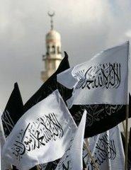 Bendera Islam | DESAIN HIDUP